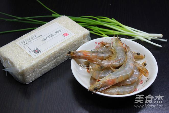 鲜甜海鲜虾粥的做法大全